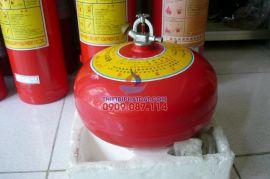 Bình chữa cháy tự động 8kg