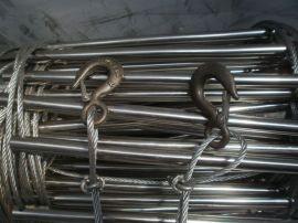 thang dây inox giá rẻ hcm